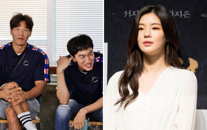 Manisnya, Lee Kwang Soo Meminta Kim Jong Kook Untuk Menjaga Lee Sun Bin Di Acara ' I Can See Your Voice '